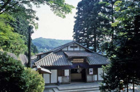 Hakone Sekisho(Check Point) and Museum