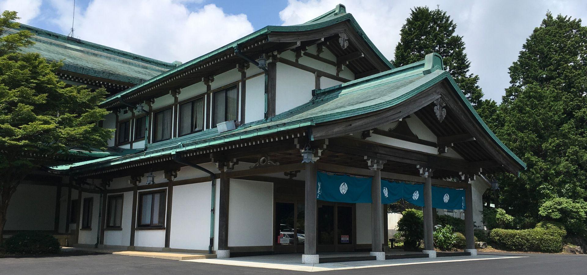 Day-trip Onsen Ryuguden Main Building