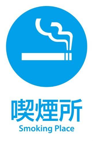 smoking info