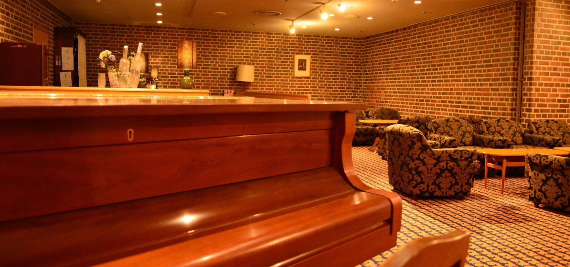 Main Bar Hinoki