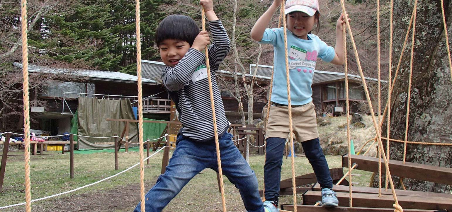 自然體驗活動 Nature Kids Forest House