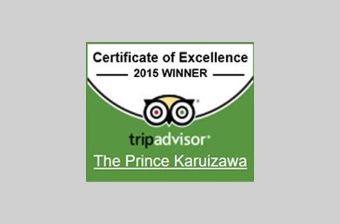 2015 Certificate of Excellence of TripAdvisor