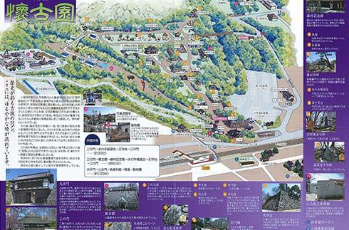 지역 명소:고모로성지 회고원 벚꽃축제 4월 9일~30일