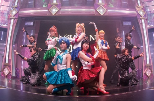 "Enjoy Tokyo with ""Pretty Guardian Sailor Moon"" (C)Naoko Takeuchi"