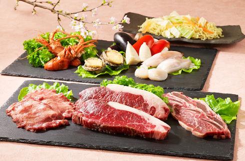 Yozakura BBQ Plan