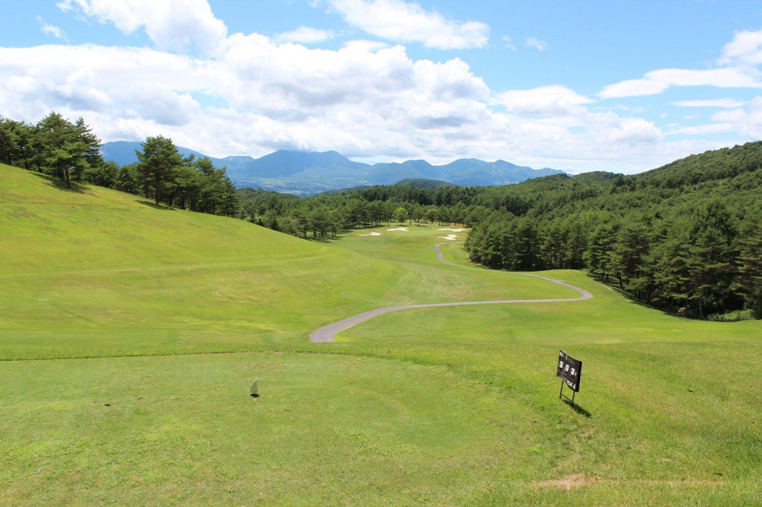 골프 연습홀