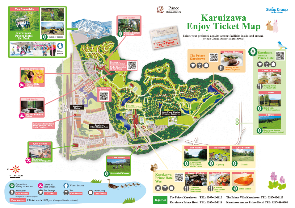 Karuizawa_Enjoy_Ticket