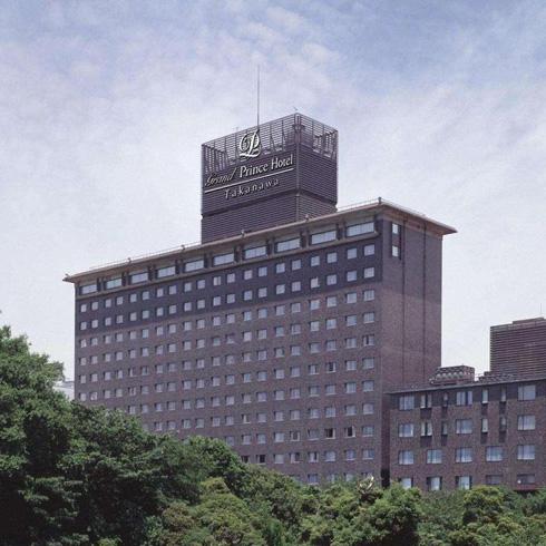 Grand Hotel Prince Takanawa Renewal