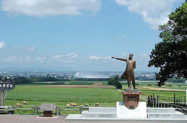 Hitsujigaoka 观察山