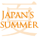 Japan Summer