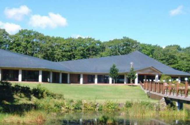 Onuma International Seminar House