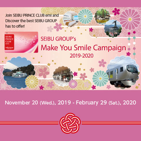 Make You Smile Campaign 2019-2020