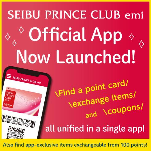 0715_emi_app_9_princehotel_en