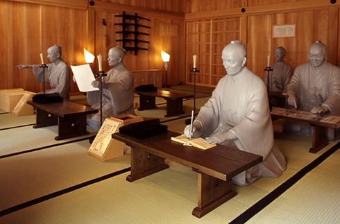 箱根关所·资料馆